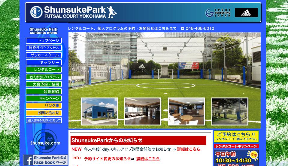 ShunsukeParkの公式ページのファーストビュー