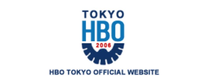 HBO東京_ロゴ画像