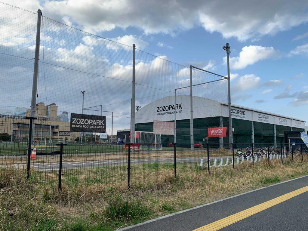 ZOZOPARK HONDA FOOTBALL AREAの外観