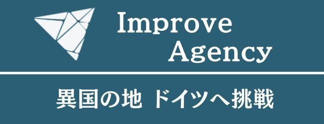 Improve Agency_ロゴ画像
