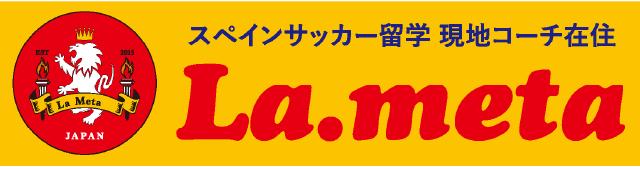 La.meta_ロゴ画像