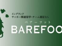 BAREFOOTのロゴバナー