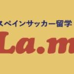 La.metaのロゴバナー