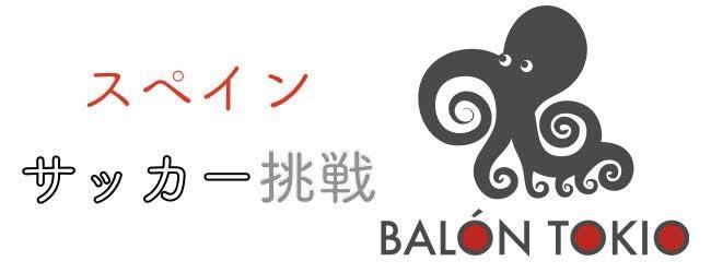 BALON TOKIOのロゴバナー